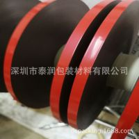 红膜/白纸压克力双面胶带 原装亚克力泡棉胶带