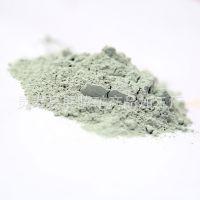 沸石粉 吸氨99%滤料用 水产养殖 鱼缸鱼塘用 除氮专用除氨氮绿色