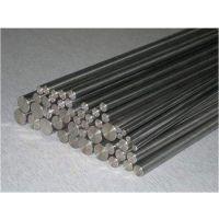 固溶强化型铁基高温合金GH1040长期供应GH1040高温合金货源充足