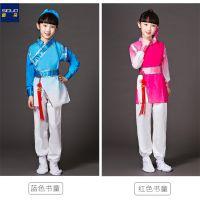 六一儿童书童三字经古装汉服男女童国学表演服幼儿弟子规演出服装