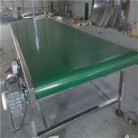 绿色光滑带运输机防油耐腐 日用化工输送机上海