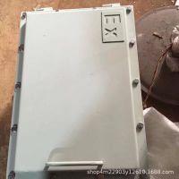 现货防爆接线箱 304SS不锈钢接线箱接线盒 防腐防水端子箱