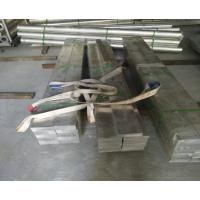 7003铝合金/铝棒化学性能
