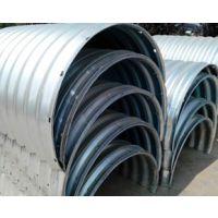 贵州世腾拼装塑料混凝土双壁金属钢镀锌波纹管涵管公路2.5*55