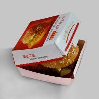 通用汉堡盒 厂家批发零售一次性防油外卖快餐食品包装纸盒定制