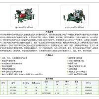 100L/min呼吸器充气泵 ,MCH-6充气泵,潜水充气泵