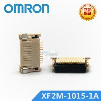 XF2M-1015-1A 旋转后锁结构 欧姆龙/OMRON原装正品 千洲