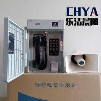 晨阳(18新款)数字抗噪扩音电话机 产品型号:HAT86