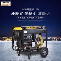 伊藤发电电焊机YT6800EW