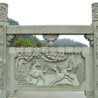 批发销售拱桥石雕栏杆栏板 园林仿古石头栏杆