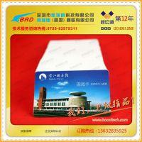 深圳图书馆借书卡设计印刷厂家