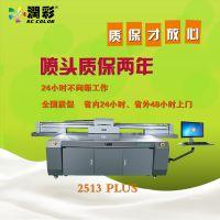 山东生态木地板印刷机高精度uv打印机