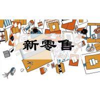 怎么做零售行业产品定位和渠道营销--立信创源