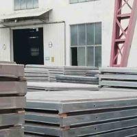 钢骨架轻型屋面板施工方案方法