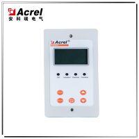 ACREL安科瑞IT配电系统绝缘监测仪AIM-M120 报警与显示仪