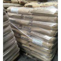 PPE100Z-A1A3313/塑胶原料日本旭化成
