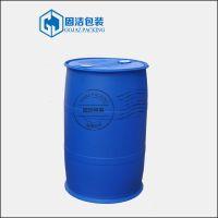 供应化工桶 200l塑料桶200kg塑胶桶圆形200公斤水桶双环塑料桶200l油桶