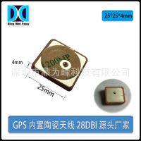 GPS陶瓷天线 高性能GPS 北斗单双模陶瓷贴片天线 定位测量天线