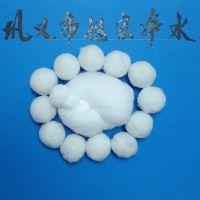 改性纤维球滤料 过滤水处理纤维球滤料 循环水专用纤维球滤料