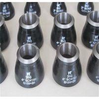 通榆批发销售无缝对焊大小头异径管 316L不锈钢304异径管