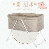 新款多功能新生婴儿床 折叠便携宝宝摇摇床 儿童游戏睡床厂家直销