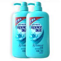 大小型超市洗发水沐浴露厂家直销批发供应商
