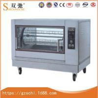 厂家直销商用不锈钢烤肉机旋转电烧烤炉自动小投资餐饮设备小吃