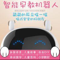 波比熊儿童智能机器人 高科技玩具 智能语音对话 早教机故事机学习机 多国语言翻译
