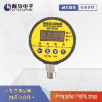 隆旅智能压力控制器 数显表 灵敏度高 性能好YL-801