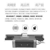 理光G5大型工业打印机多少钱一台 番禺uv打印机厂家
