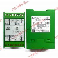 厂家直供两入两出隔离转换器/双通道电流信号隔离转换器SOC-2AV2-1