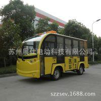 四川景区封闭电动观光车厂家 学校校园接送运营公交车 售后有保障
