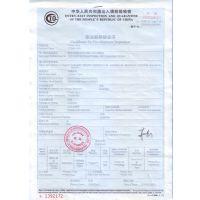 供应 CIQ官方证书;大使馆加签清关文件及CIQ熏蒸消毒等证书服务
