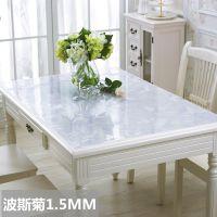 pvc茶几桌布防水防烫防油免洗软玻璃透明餐桌垫 胶垫餐桌布茶几垫