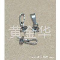 不锈钢吊坠托珠托盘珍珠托羊眼瓜子扣托盘不锈钢饰品配件饰品配