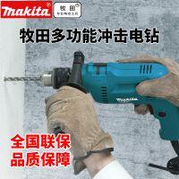 牧田M0800B冲击钻家用电钻两用手枪钻多功能混泥土钢材打孔电钻