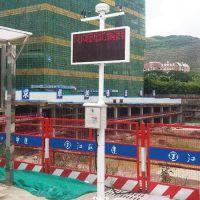 山東建筑工地揚塵噪聲監測儀環境在線監測設備廠家