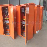 掌柜推荐成套电控柜 动力柜 成套电源柜 超值特惠
