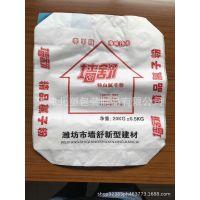 云南省(省会昆明50KG水泥方底阀口袋平底袋史太林格方底袋