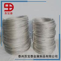 供应各类盘圆直条钛焊丝 专业定制