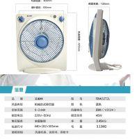 重庆艾美特电器分公司艾美特电风扇代理批发