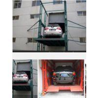 载物货梯生产销售SJD系列 华工机械