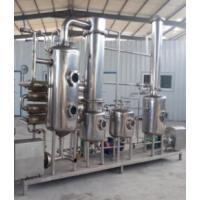 方联厂家量身打造《不锈钢发酵提取设备+中药浓缩罐+萃取设备》