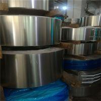 无磁3/4H 304不锈钢带 厚度0.01-2mm 精密剪板 可拉边倒角 广东东莞