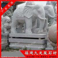 定制石雕大象 招财吉祥石象 风水神兽雕刻