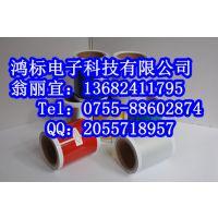 彩贴机CPM-100HC贴纸PT-S111C