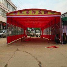 鄂州厂家直销活动雨棚伸缩蓬广告折叠蓬大型活动推拉蓬