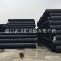四川成都HDPE双臂波纹管dn300PE批发厂家