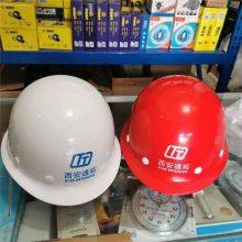 西安哪里有卖安全帽|盾牌安全帽