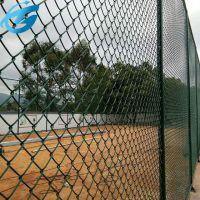 篮球场围栏网 体育操场围网